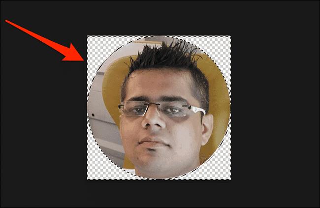 Une image en forme de cercle dans Photoshop