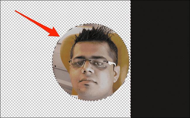 Photo encerclée dans Photoshop